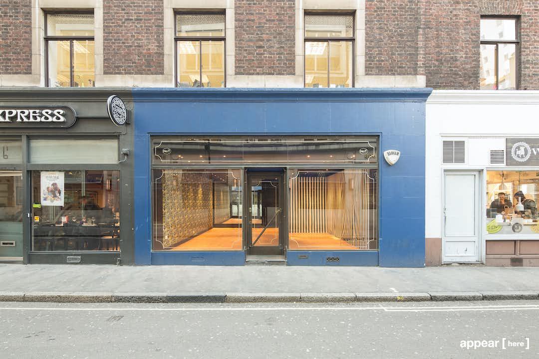 7 Upper James Street, exterior