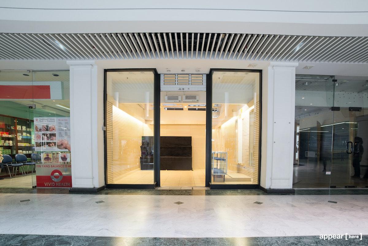 Whiteleys Shopping Centre - Unit 12