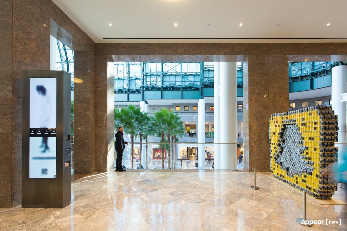 Brookfield Place, Space K