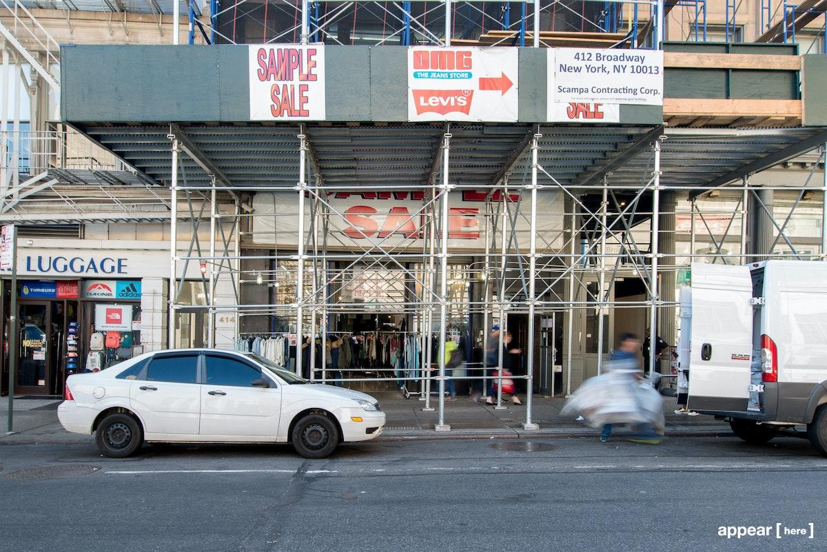 412 Broadway, NY, New York