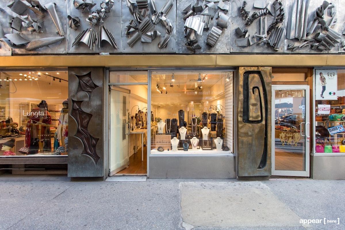 501 Lexington Av RSPOP+ - The Contemporary Boutique