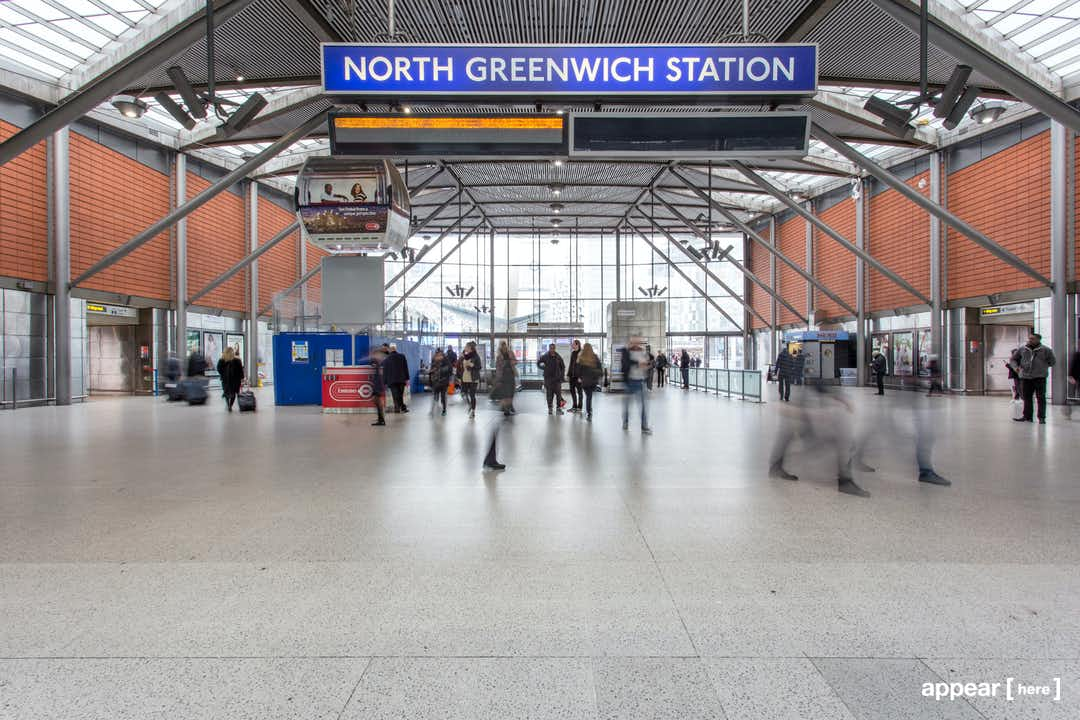 North Greenwich Bus Station - Experiential Space