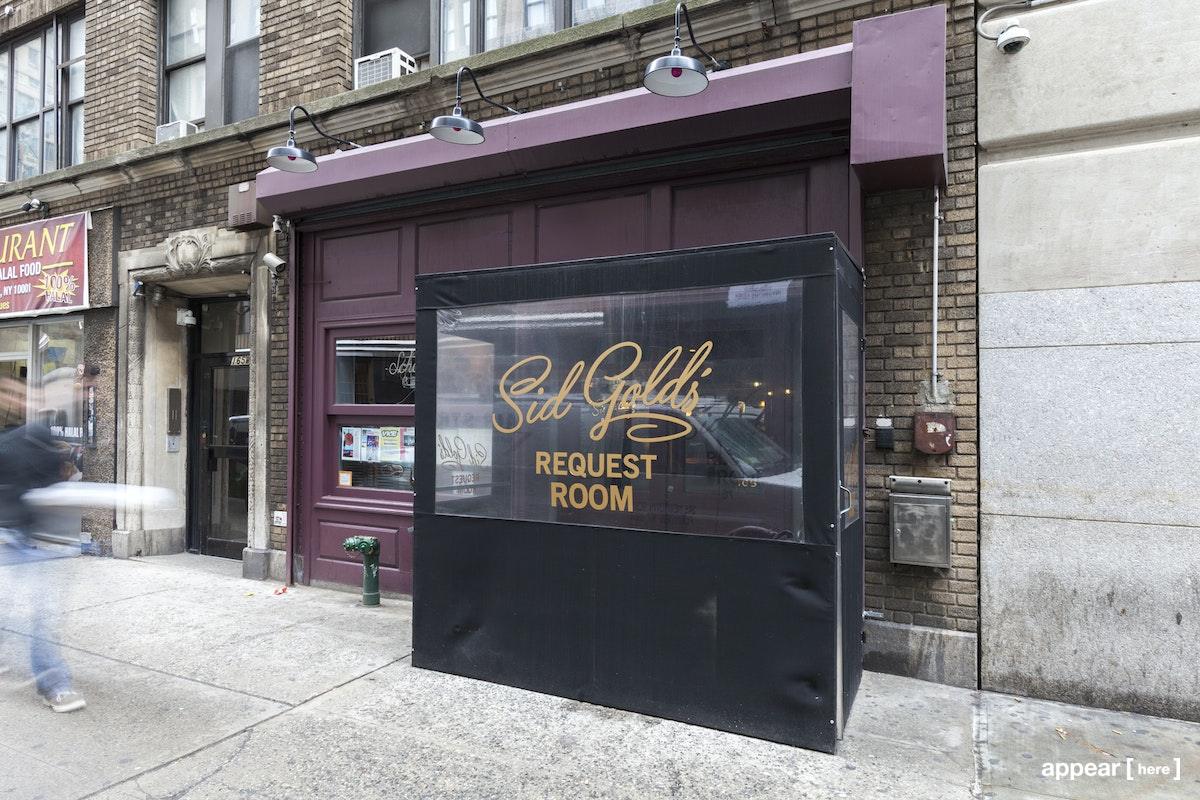 West 26th Street – The Chelsea Piano Bar