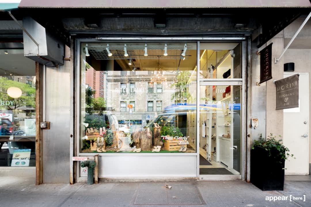 1169 Madison Avenue, Upper East Side , New York, NY