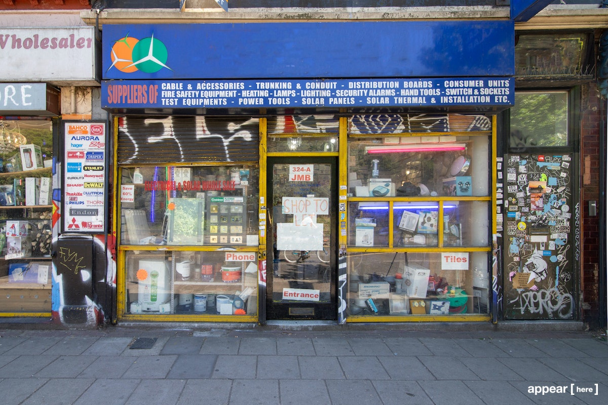 The Old Electrical Shop, Hackney Road