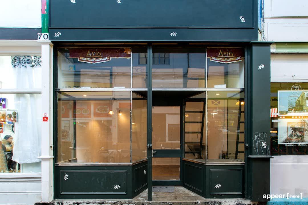 Brixton Village Boutique