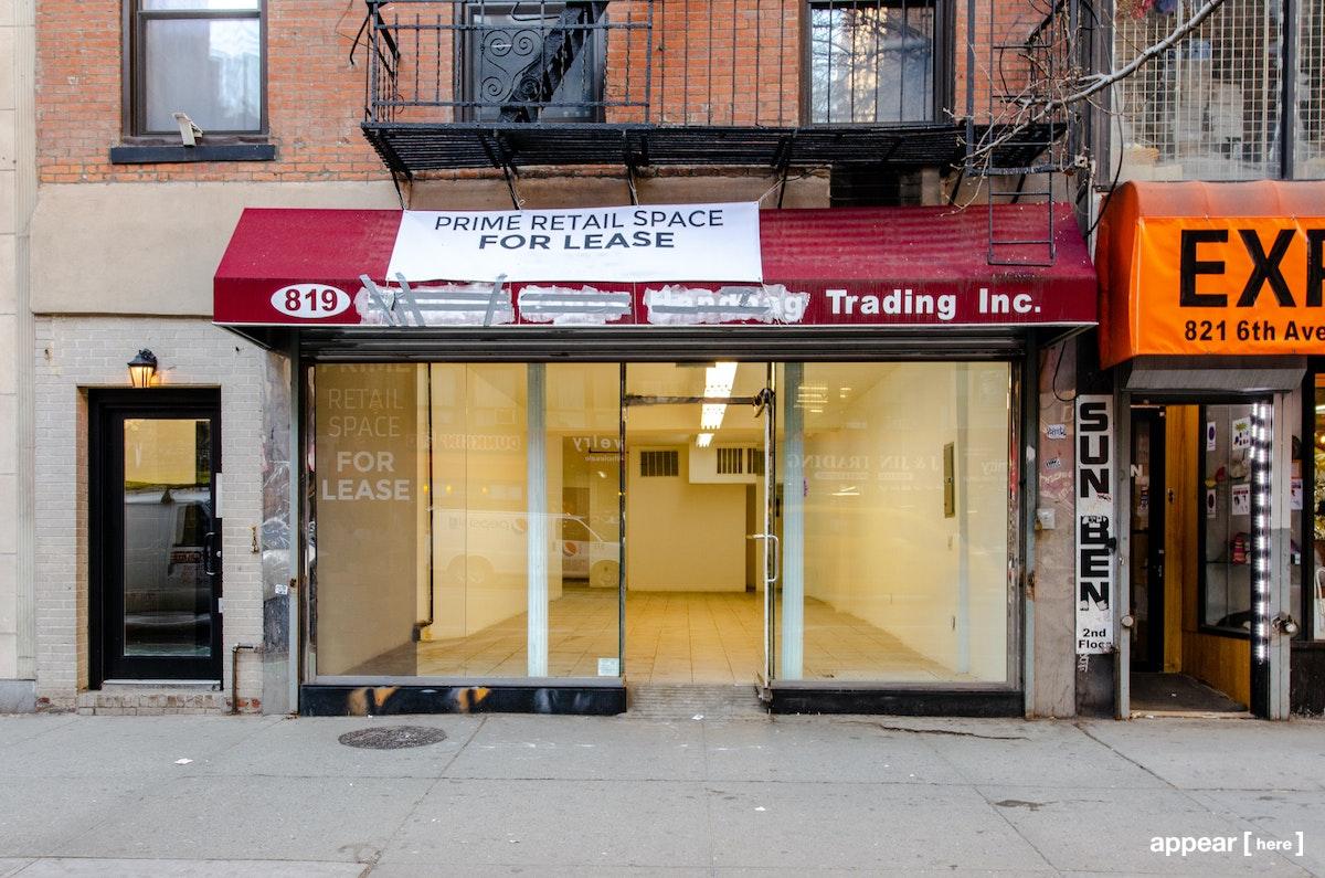 819 6th Avenue , New York, NY