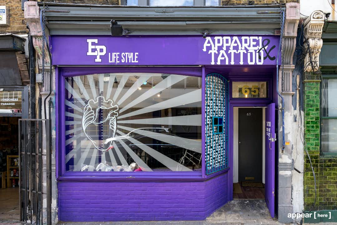 Roman Road, Bethnal Green - The Purple Boutique