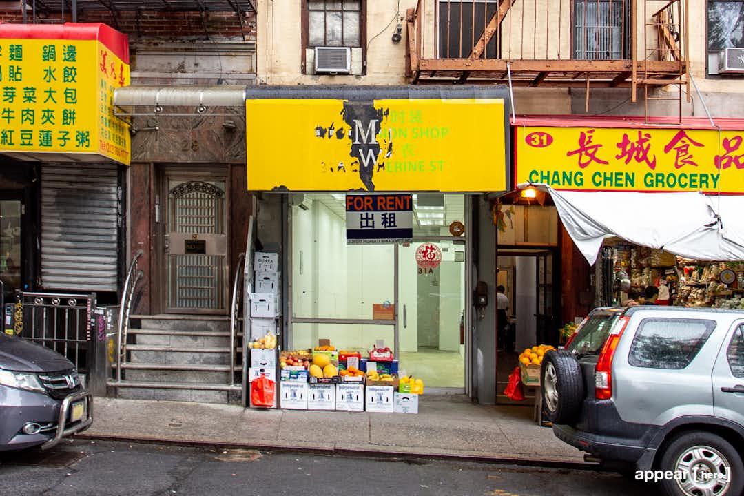 Catherine Street, Chinatown's - Yellow Awning Pop Up