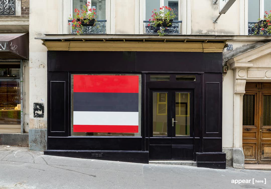 Rue des Martyrs, Montmartre - Petite boutique de Pigalle