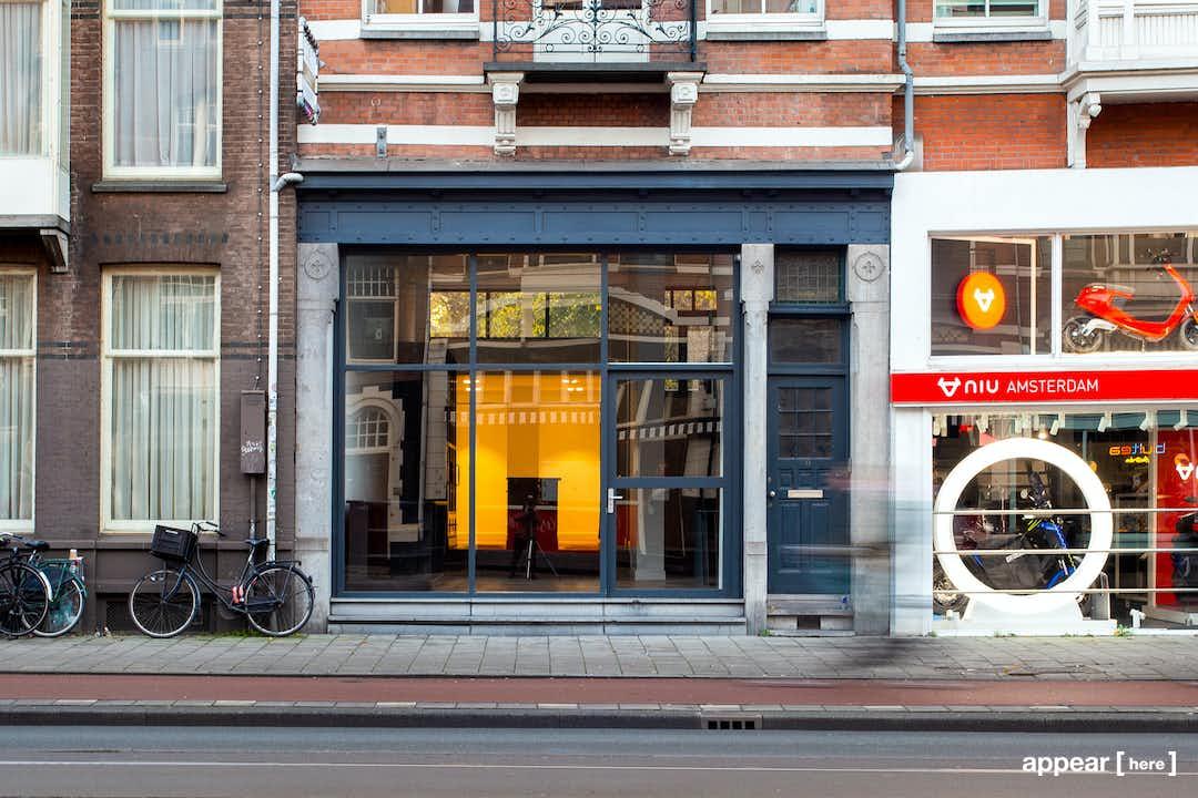 Van Baerlestraat, Zuid - The Gusseted Showroom